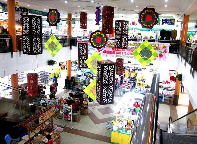 Medan Mall, Sibu