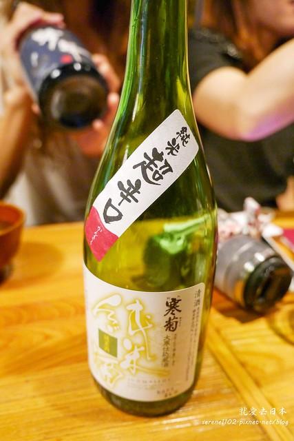 20141026-千葉清酒-1220505