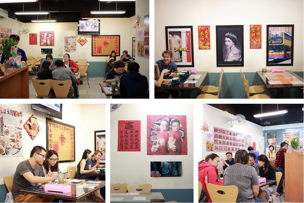 20141023-29板橋-皇家香港茶餐廳 (4)