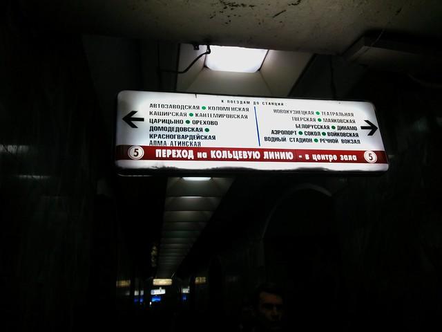 008 - Metro