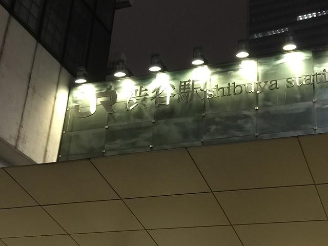 30_shibuya