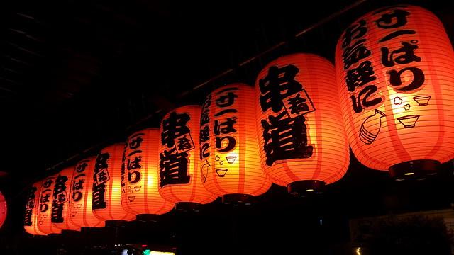 2014-10-31 00.26.58_调整大小