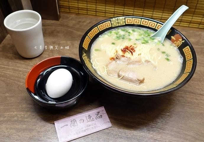 0 日本必吃一蘭拉麵
