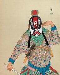 geisha(0.0), woman(0.0), female(0.0), peking opera(0.0), art(1.0), costume design(1.0), costume(1.0), illustration(1.0), person(1.0),