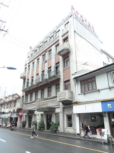 Villas Hotel, Shanghai
