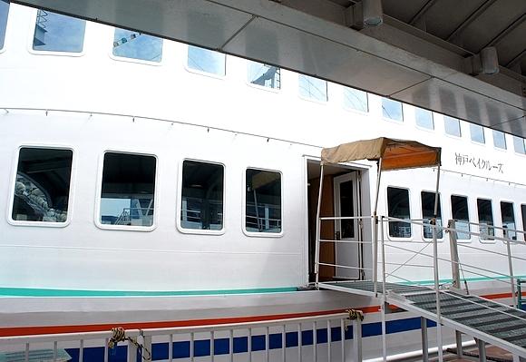 神戶港搭船神戶下午茶20