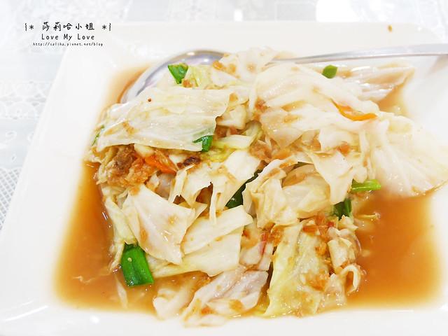 新店大坪林泰式料理餐廳推薦宮宴小館雲泰料理 (7)