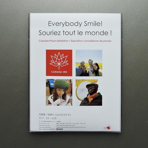 写真展「笑顔でつながるカナダ」は、高円宮記念ギャラリーにて4月28日まで。 #lovecanada150