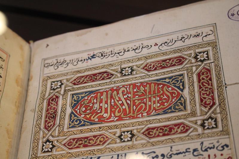 Al-Bayan wa Attahsil wa Acharh wa Attawjih wa Attaâlil fi Masaili Al-mustakhraja (Livre de fiqh malikite) de Mohammad ben Ahmed ben Rochd Al-Qortobi - Splendeurs de l'écriture au Maroc, Manuscrits rares et inédits à l'Institut du monde arabe
