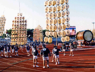 The World Games 2001, Akita (JPN)