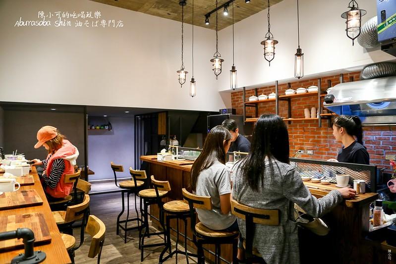 Aburasoba,Shin,油そば専門店,美食 @陳小可的吃喝玩樂