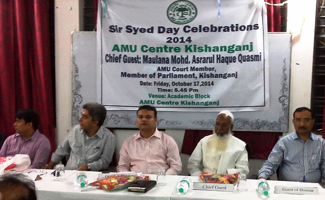 AMU Kishanganj Centre celebrates Sir Syed Day