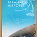 Takamatsu Airport_2013_1, Japan