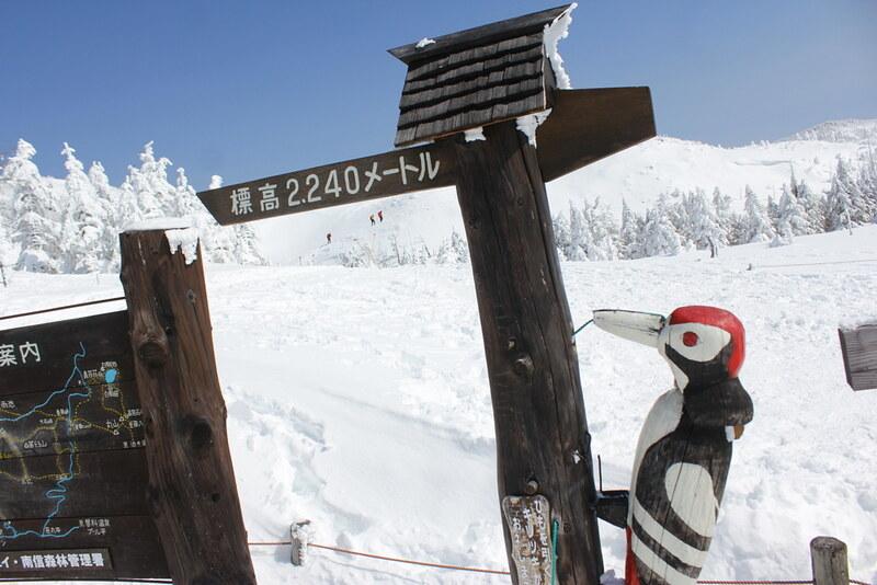 2014-03-09_00013_北横岳
