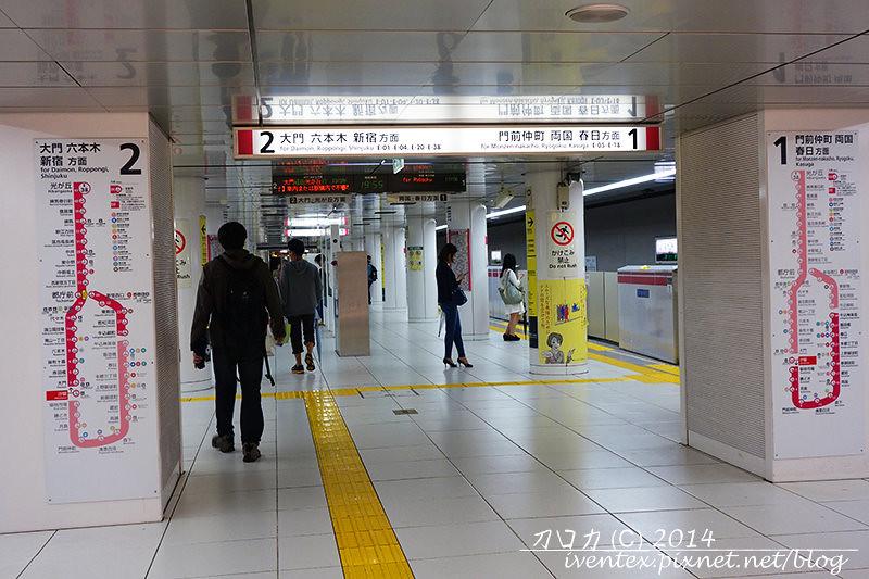 04刀口力日本東京赤羽橋站
