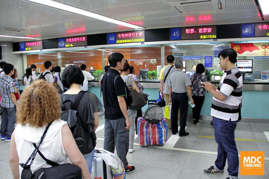 MDC-Guangzhou-CRH-02