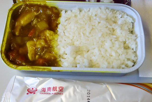 Inflight meal of Hainan Airlines 海南航空の機内食はカレー