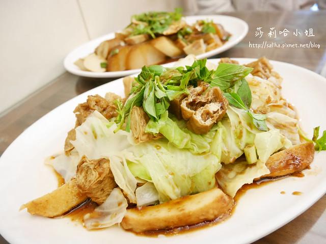 三峽白雞滷味 (1)
