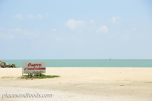 narathat beach sign narathiwat
