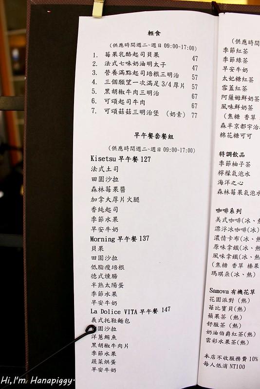 Kisetsu 季節日記 (2)