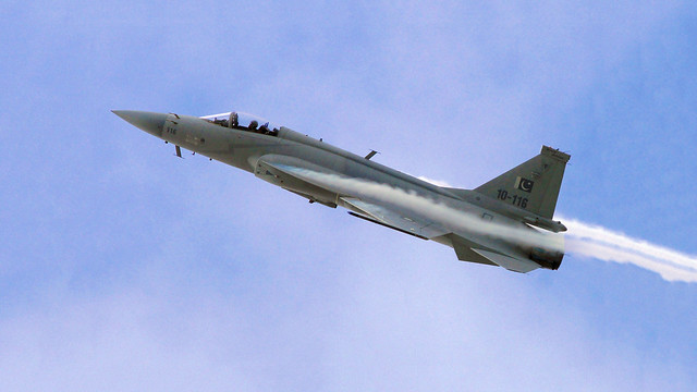 JF-17 at Zhuhai