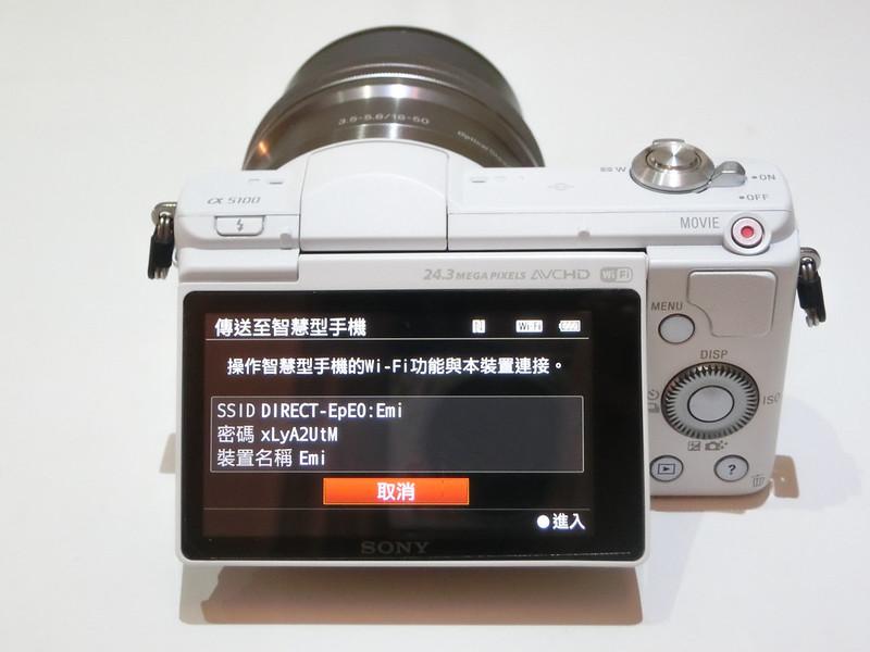 CIMG3919