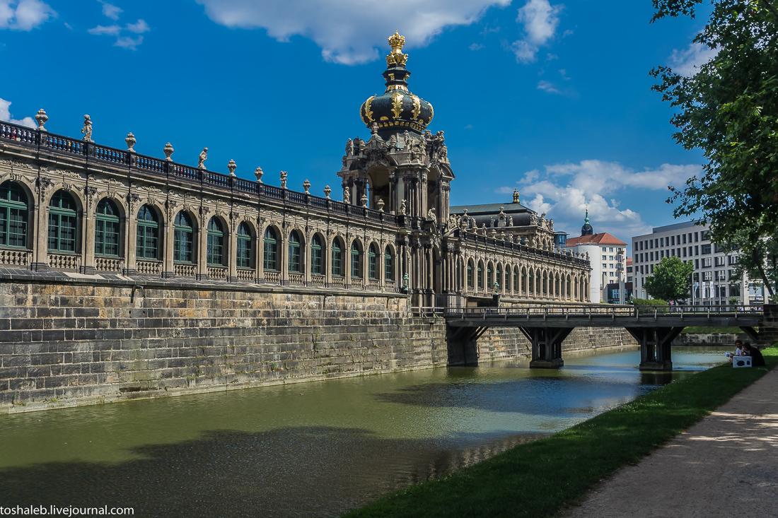 Дрезден-71