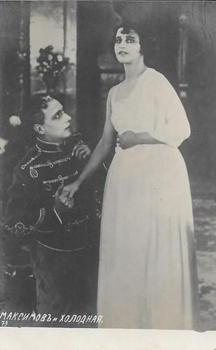 Vera Kholodnaya, Vladimir Maximov
