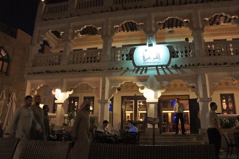 Souq, Doha, Qatar