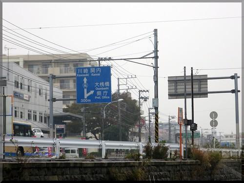 Photo:2014-11-01_T@ka.'s Life Log Book_【Event】ヤマハ発動機ブロガーマリン体験会第2弾〜マリンクラブ・シースタイルで行く横浜クルージング〜」_17 By:logtaka