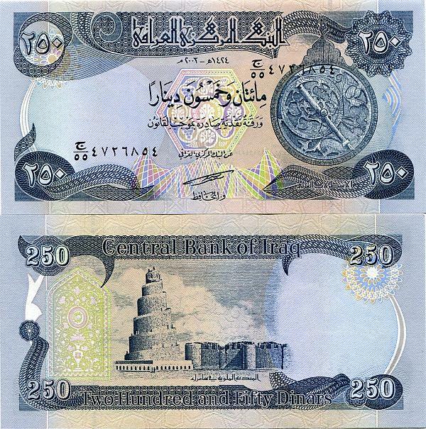 250 Dinárov Irak 2003, Pick 91