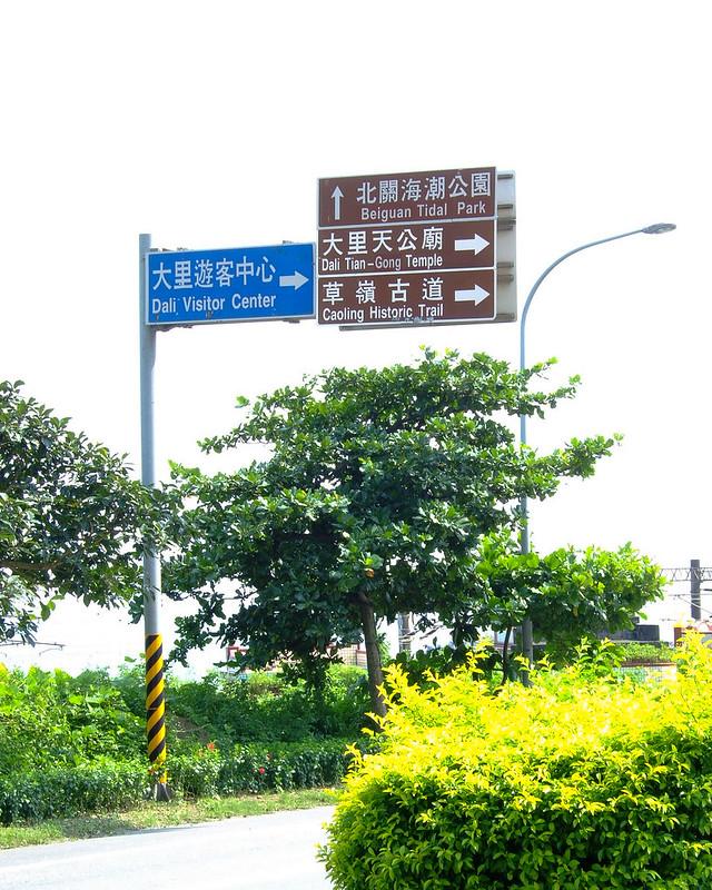 1-DSCF3963-2