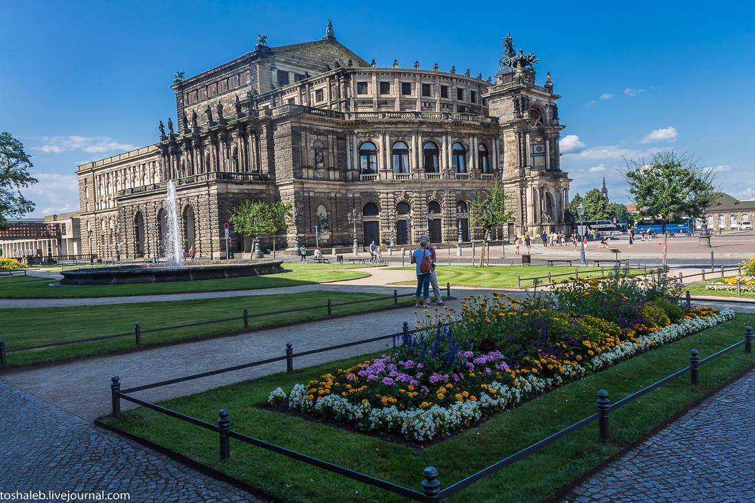 Дрезден-85