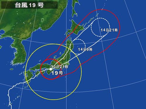 台風19号(2014/10/13 21:00)