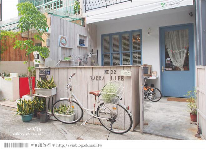 【台中雜貨】小樹苗生活雜貨~一條悠靜小巷弄裡的美好ZAKKA LIFE!24