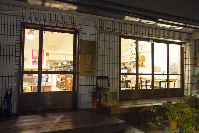 Pica Pica 喜鵲咖啡館