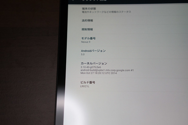 20141106-DSC01876.jpg