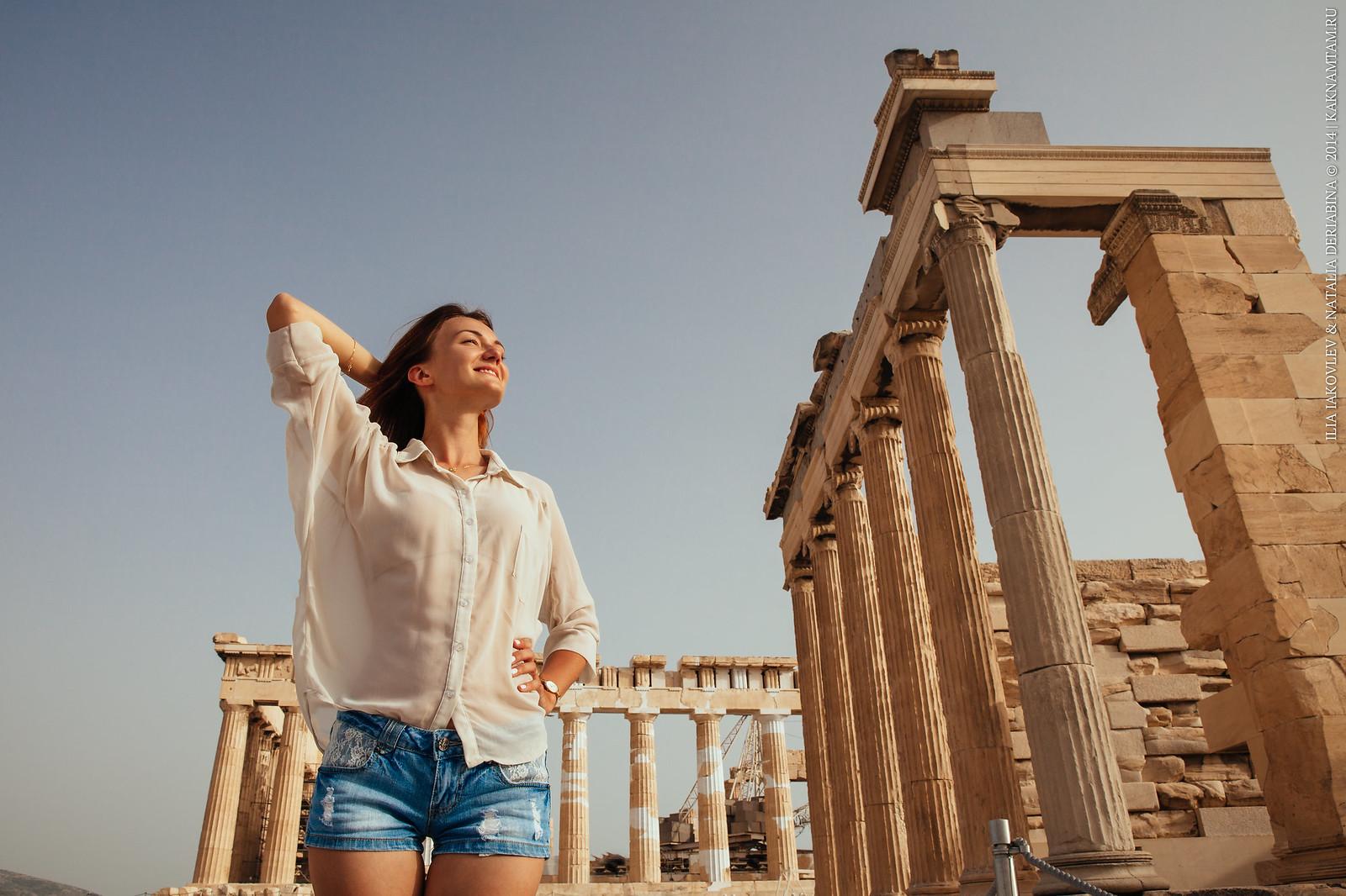 20140618-177-Athens.jpg