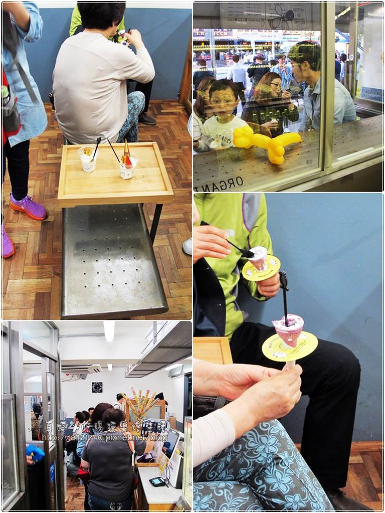21蜂巢冰淇淋-2