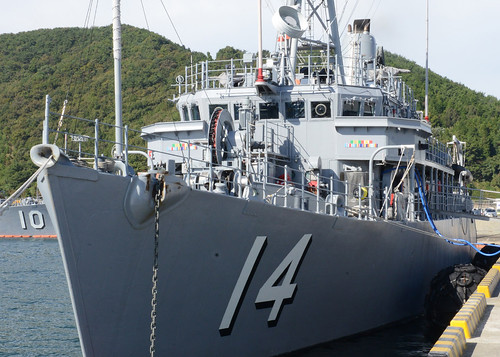 U.S., ROK Navies to Hone Mine Countermeasures Skills