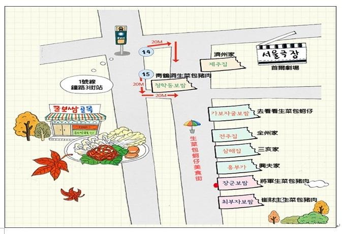 烤肉一條街地圖-2