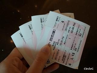 CIRCLEG 秋之特質 熊本熊 CAFE APM 大英雄聯盟 鑽石山 黑爆 (18)