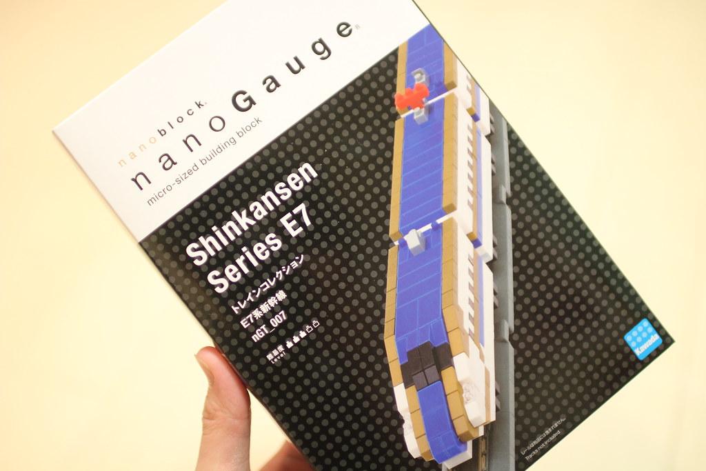 ナノブロックトレインコレクション_E7系新幹線