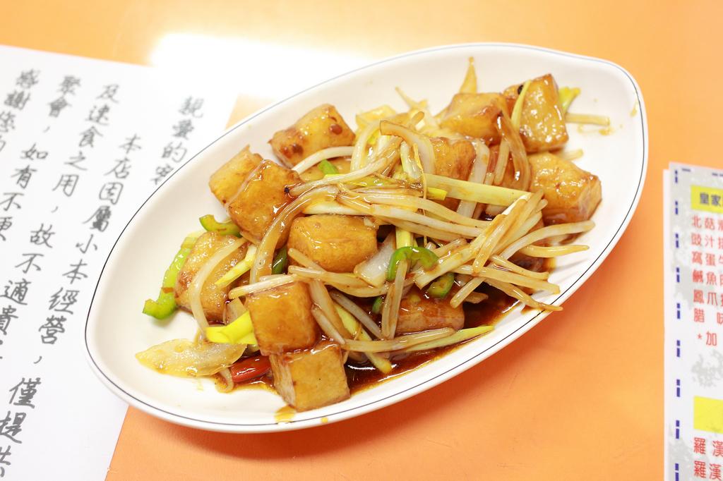 20141023-29板橋-皇家香港茶餐廳 (29)