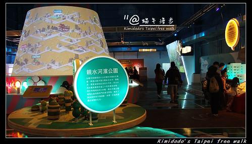 台北FUN樂園 (16)