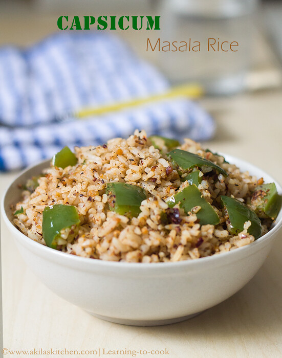how to make masala capsicum rice