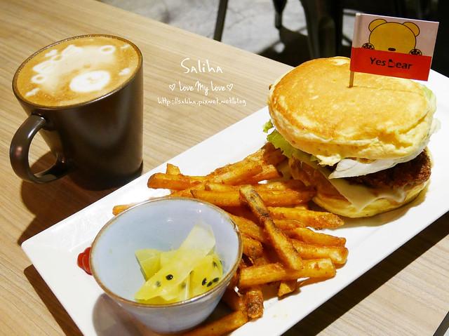 台北早午餐是熊咖啡 (14)