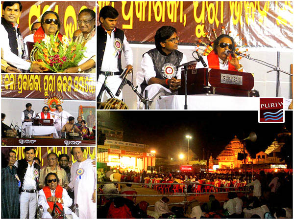 Ravindra Jain PERFORMING Vajan ( Devotional Songs ) in front of Jagannath Temple eve of Baikuntha Chaturdashi