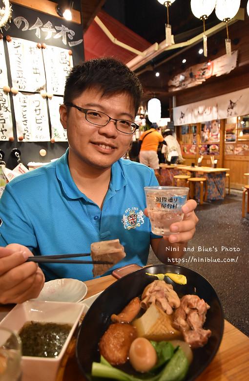 日本沖繩必吃美食國際通屋台村街23