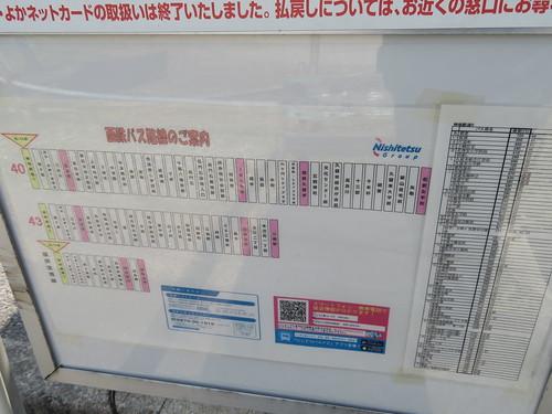 神埼駅通りバス停